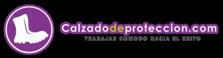TREKFORM Y CALZADODEPROTECCION.COM: UNA ALIANZA SEGURA